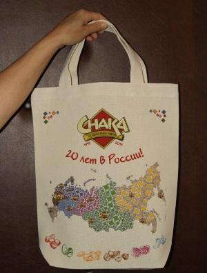 сумка с логотипом